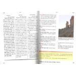 chinese study open1